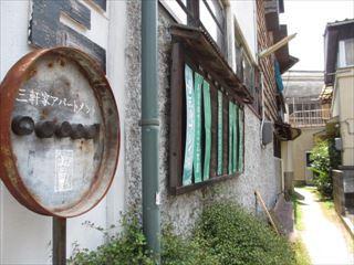 昭和レトロがいい。。。三軒家アパートメントの56cafe