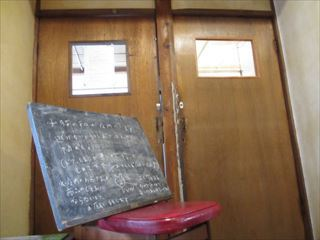 懐かしい光景が残る三軒家アパートメント~ホホホ座尾道店コウガメ