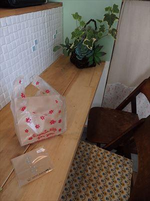 有機小麦粉のパンのお店 cafe ATOA