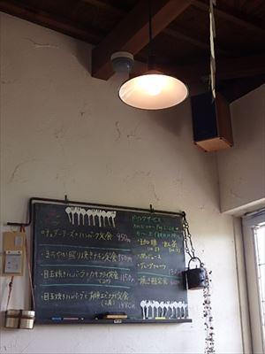 田園風景の中にある☆食堂ランプ 山地ファーム☆