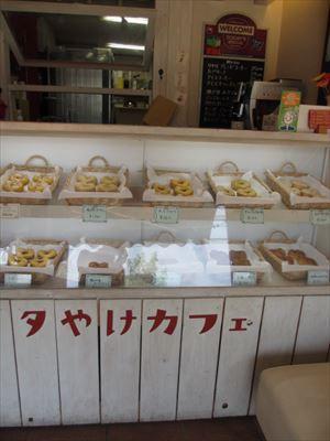 自然派とうふドーナツ☆夕やけカフェドーナツ