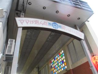 自家焙煎珈琲ここにしかない一杯☆inno coffee shop(イノーコーヒーショップ)☆