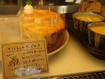 やっぱり可愛い♪一軒家cafe☆小空cafe house