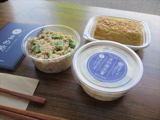 カフェみたいな手作り豆腐のお店☆まめ楽☆