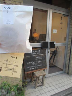 オーガニックスイーツ工房☆羽歩☆