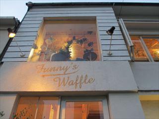 ファニーズワッフル (Funnys Waffle)