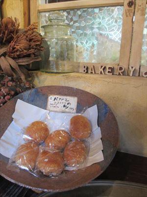 緑に囲まれた素敵なパン屋☆ベーカリー水円☆