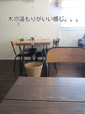 めっちゃ可愛い食堂カフェ YUZUNOHA(ユズノハ)