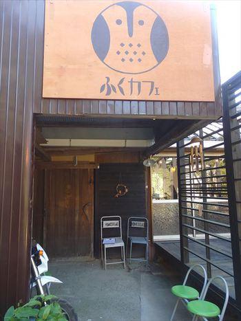 ふくcafe~淡路島めぐり~その②