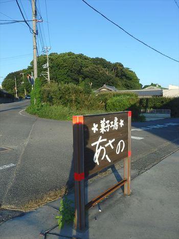 平野ぱん~淡路島めぐり~その①