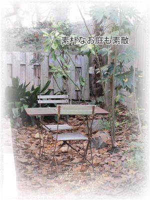 リノベーション高台にある一軒家カフェ☆784JUNCTION CAFE☆