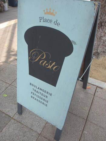 Place de Pasto (ベーカリーショップ)