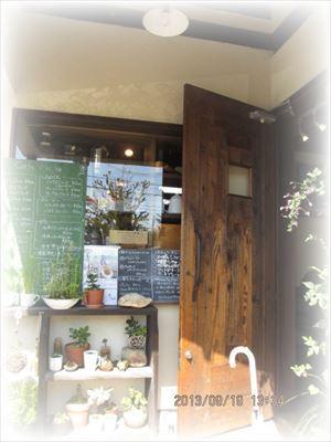 素敵なガーデンカフェ☆Cafe home☆