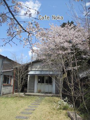 倉庫リノベーション☆Cafe Noka(カフェ ノカ)☆