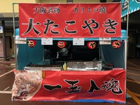 たこ焼き 蛸