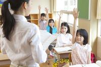 学校の改善は誰のためか?
