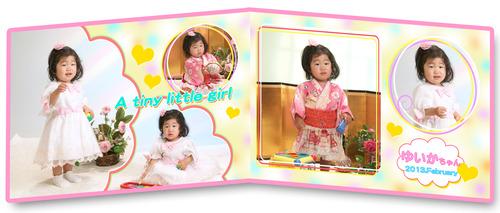 【七五三&赤ちゃんフェア】よしあき君とゆいかちゃんです!