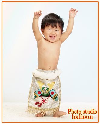 【赤ちゃんフェア】しゅうじ君です♪♪~
