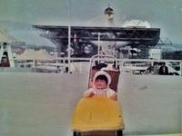 甦れ! EXPO '70