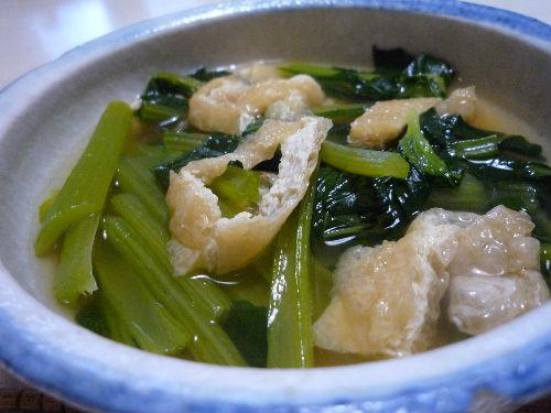 おふくろの味!小松菜とアゲの煮物はいかが?