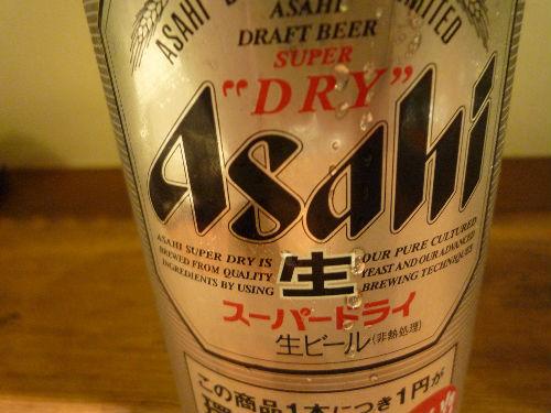 ウマい!美味しいビールを飲みたいなら