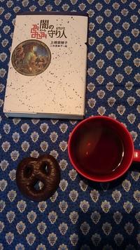 本とお茶とお菓子と