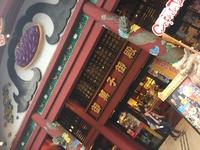 ハイサイ!沖縄へ行ってきました。