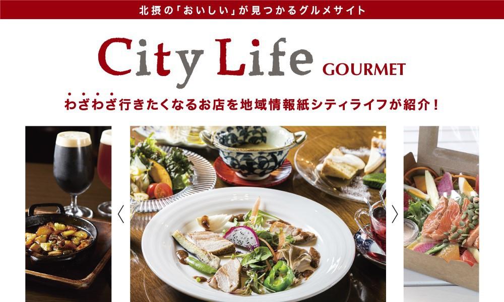 CityLife GOURMET