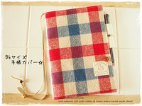B6サイズ 手帳カバー