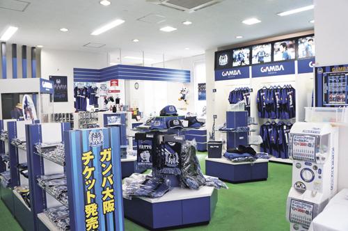 ガンバ通信 5月号