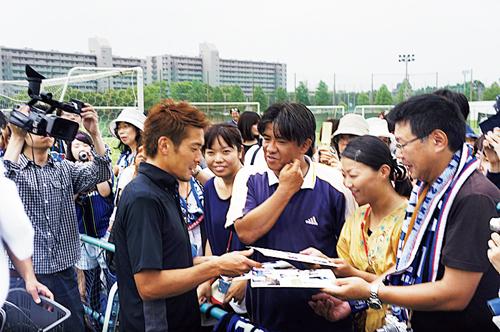 ガンバ通信 8月号