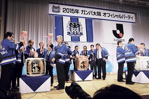 ガンバ通信 3月号