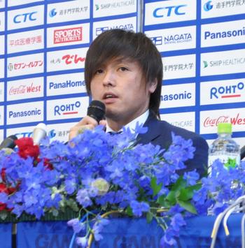 遠藤選手&今野選手 W杯日本代表メンバー選出!!
