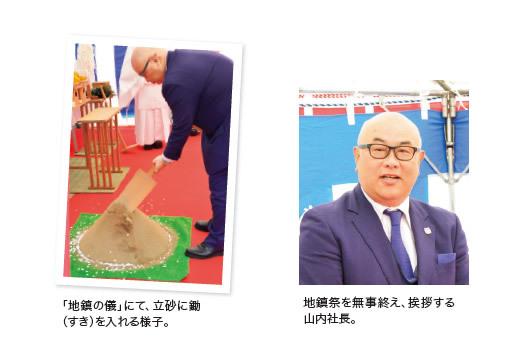 ガンバ通信 2017年05月号