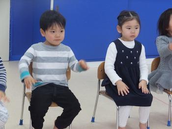 CLOVER児童園 Star Class~1月~☆