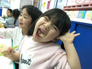 Happy Birthday~JANUARY~☆