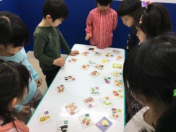 CLOVER児童園 Clover Class~1月~☆