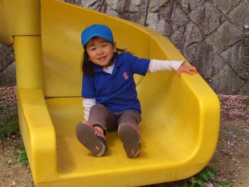 CLOVER児童園 Clover Class &公園~☆