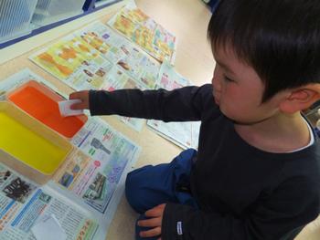 CLOVER児童園・Rainbow & Clover Class ☆