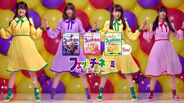 乃木坂46 新CM「JUICY UP!」ブルボン フェットチーネグミ仮装コスプレ衣