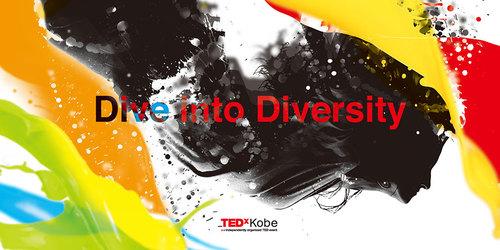 TEDxKobexダンボール