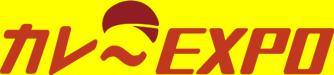 カレーEXPOについて::「関西最大級のカレーEXPOが万博に登場」
