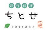 chitose