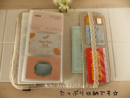 120ポケット カードケース☆