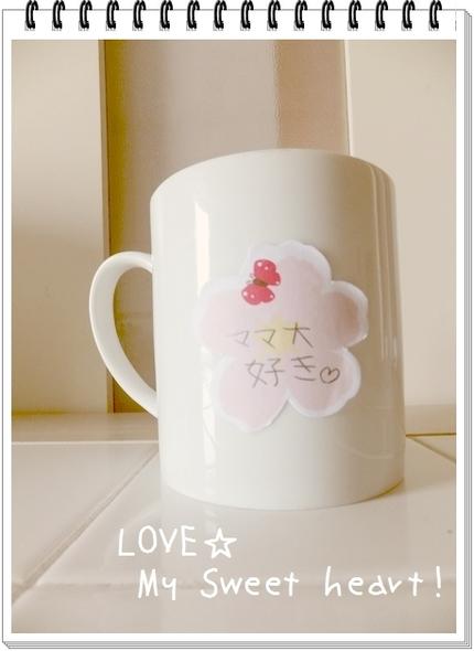 LOVE☆