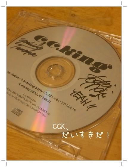 C.C.KING