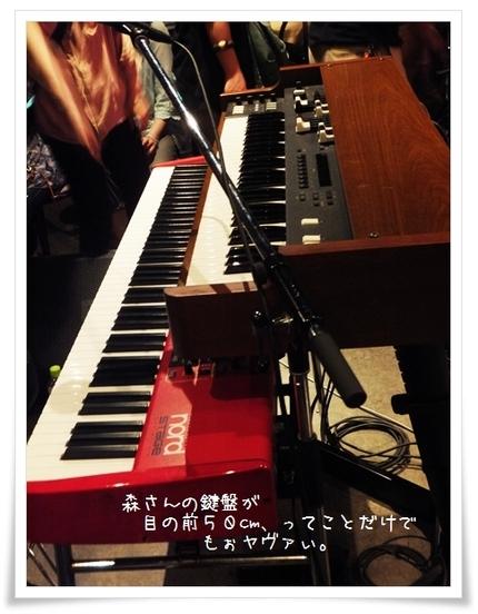 C.C.KING@神戸ウィンターランド>ネタバレあり。
