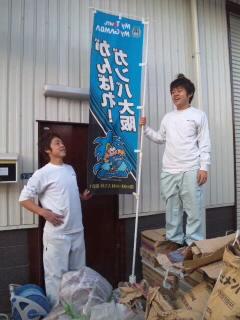 『ガンバ大阪2011イヤーブック』