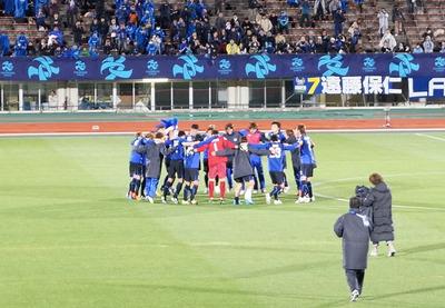 勝利〜〜〜〜〜!!