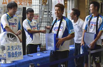 選手がホームタウン訪問、募金活動@茨木市